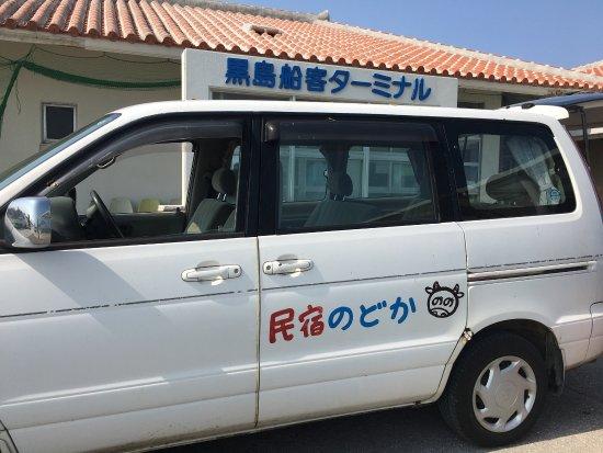 Kuro-shima Taketomi-cho, Japan: photo0.jpg