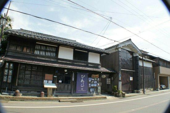 Takashima Village