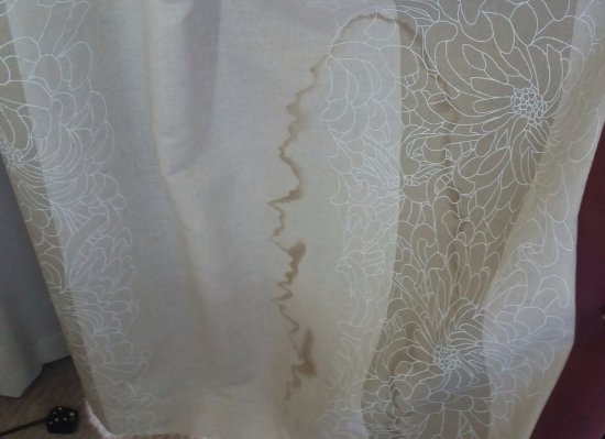 Dunblane, UK: Stain on curtains