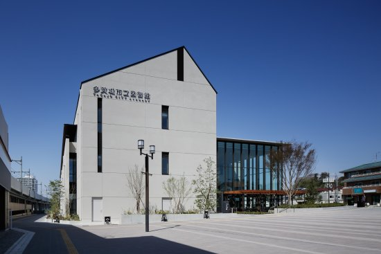 Tagajo City Library