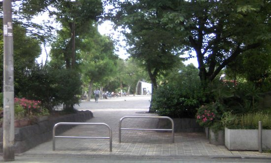 Ohanajaya Park