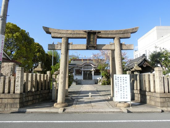 Odoshi Shrine
