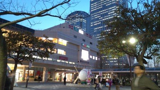 Mitsui Outlet Park Makuhari Photo