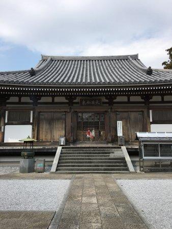 Dainichiji Temple: 本堂 ご本尊 行基作 大日如来