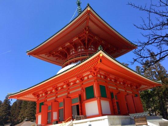 Koya-cho, Japan: photo0.jpg