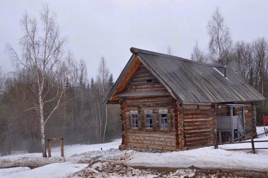 Perm Krai, Russland: photo2.jpg