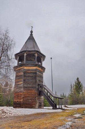 Perm Krai, Russland: photo3.jpg