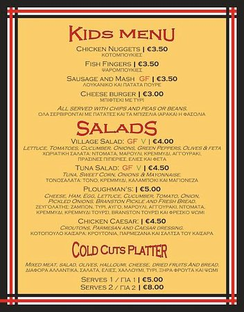 Pervolia, Cypern: Kids Menu and Salads