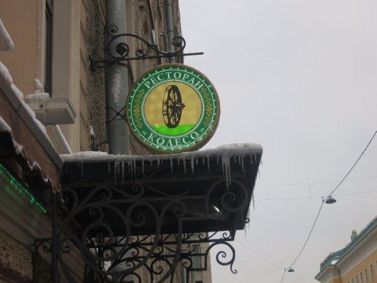Koleso: 看板。右隣はタンドールと言うインド料理店です。
