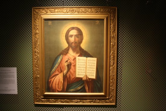 Kuopio, Finland: Список с иконы Иисус Вседержитель