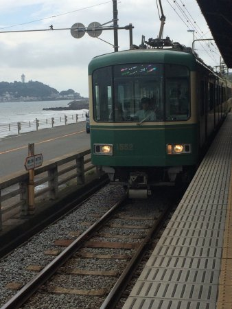 Enoshima Electric Railway