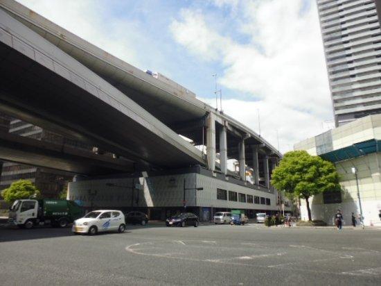 Semba Center Building