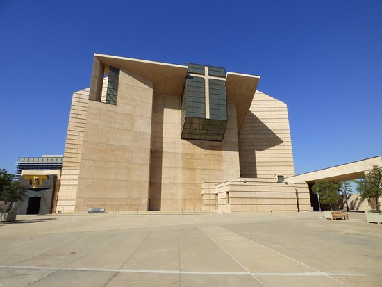 Cathedral of Our Lady of the Angels : Exterior
