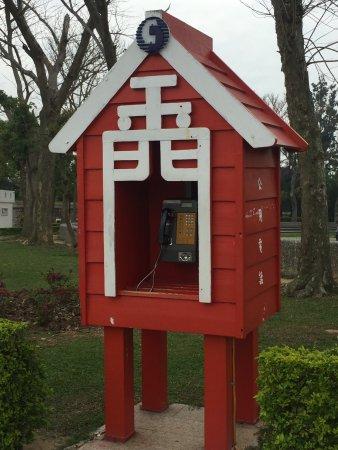 Juguanglou : 金門標誌電話亭