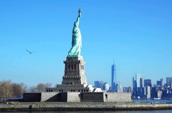 New York City-Highlights in kleiner...