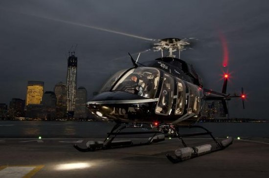 New York City Lights Skyline Experience Helicopter Tour