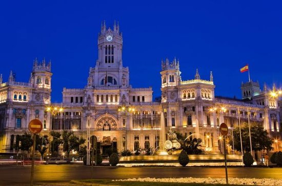 Super Saver Madrid City Tour Plus...