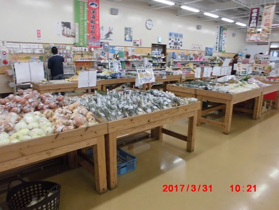 Atarasu Ichiba Photo