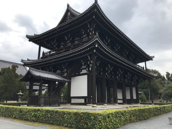 東福寺 - Picture of Tofuku-ji Temple, Kyoto - TripAdvisor