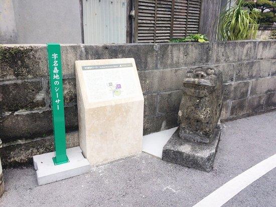 Tomigusuku, Japan: getlstd_property_photo