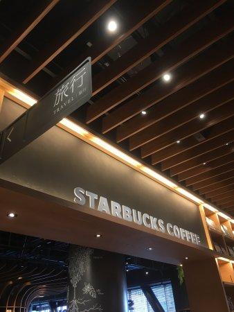 Starbucks Coffee Hiroshima Tsutaya Electrics