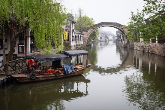 Huzhou, China: Bridge over canal
