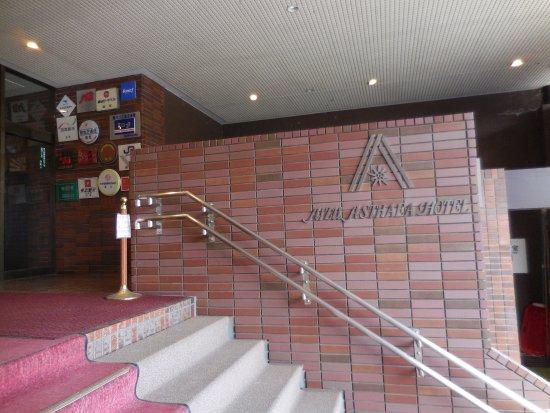Minamiaizu-machi Photo