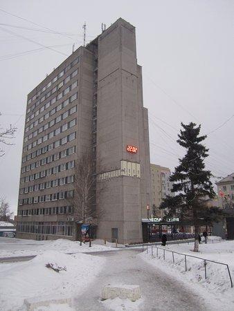 Zarya Hotel: Вид на отель с улицы Студёная гора