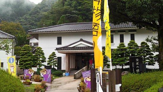 Yusuhara Senhyakunen Monogatari Museum