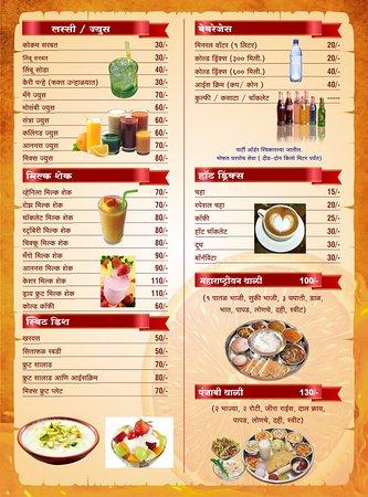 Bapat Uphar Gruha Pune Restaurant Reviews Phone Number