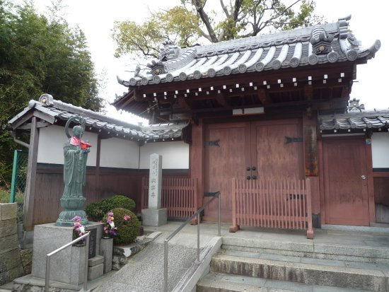 Koraku-ji Temple