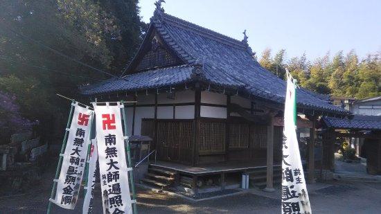 Kameyama, Japan: 石上寺本堂