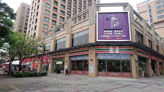 7-11 Gongguan