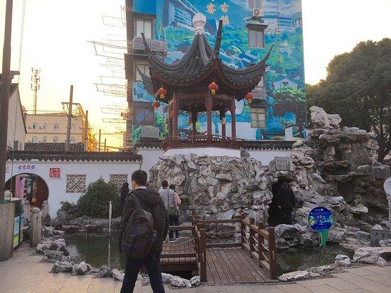 Shanghai Qibao Town: photo6.jpg
