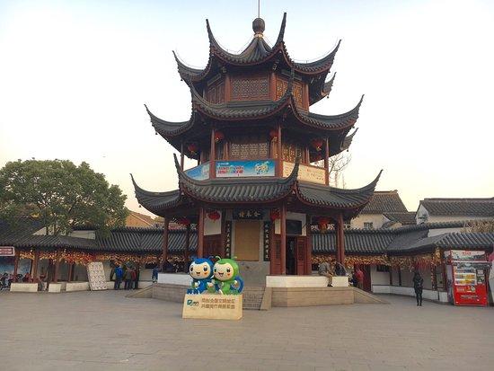 Shanghai Qibao Town: photo7.jpg