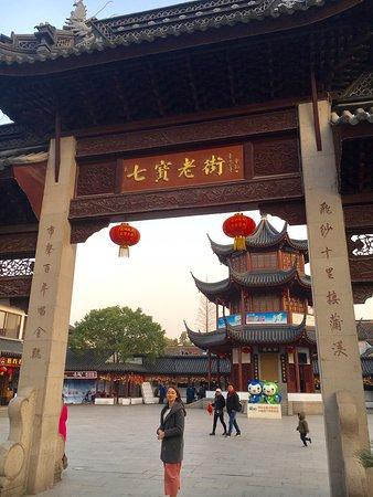 Shanghai Qibao Town: photo8.jpg