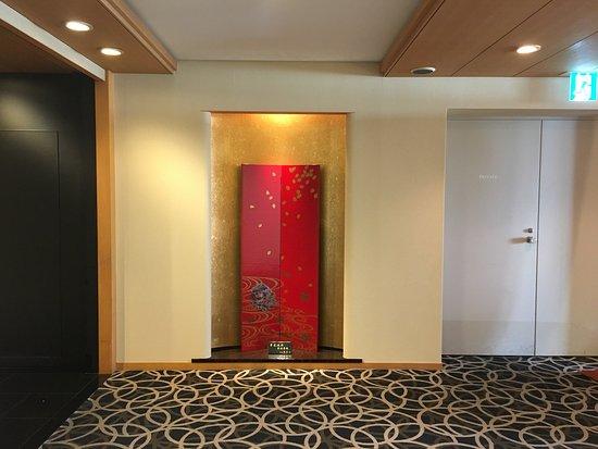 Yugyoantan Kumakitamise Tokyodomehotel: photo7.jpg