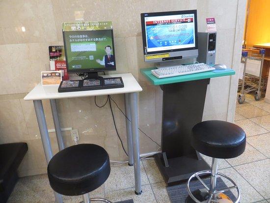 Washington Hotel Plaza : Available computers