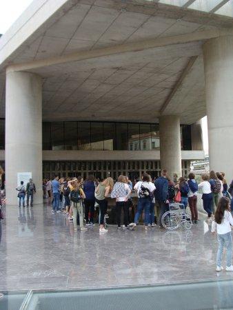 Μουσείο Ακρόπολης: на входе
