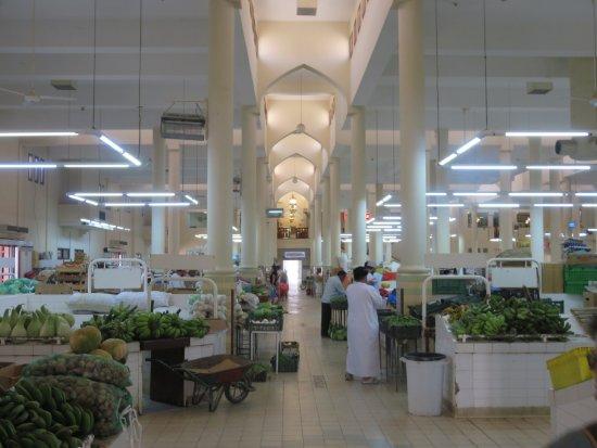 Bahla', Omán: Nizwa Suq Fruit & Veg Market