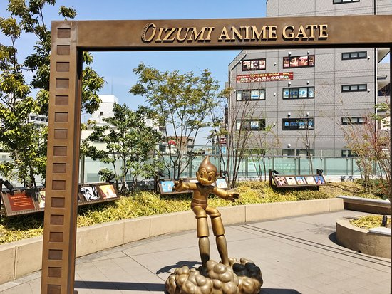 Oizumi Anime Gate
