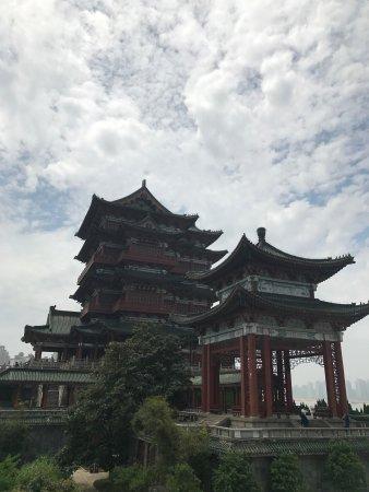 Nanchang, China: photo0.jpg