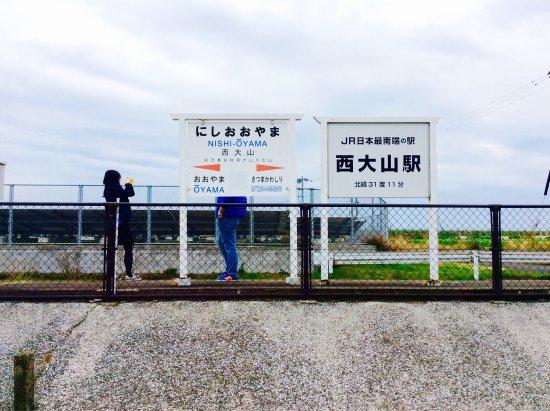 photo3.jpg - Picture of JR Southernmost Nishioyama Station, Ibusuki - TripAdv...