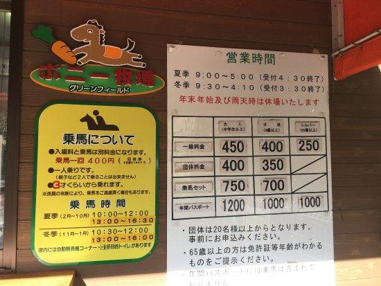 Noda, Japão: photo1.jpg