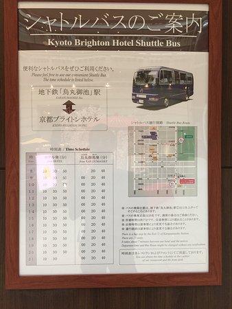 โรงแรมไบรท์ตัน เกียวโต: photo1.jpg