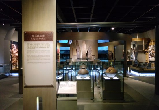 ‪Shung Ye Museum of Formosan Aborigines‬