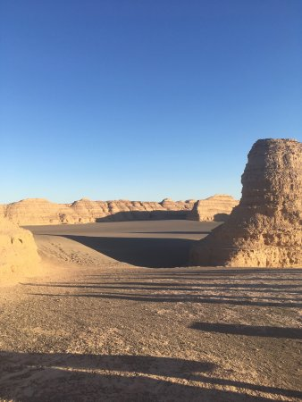 Dunhuang, Kina: photo0.jpg