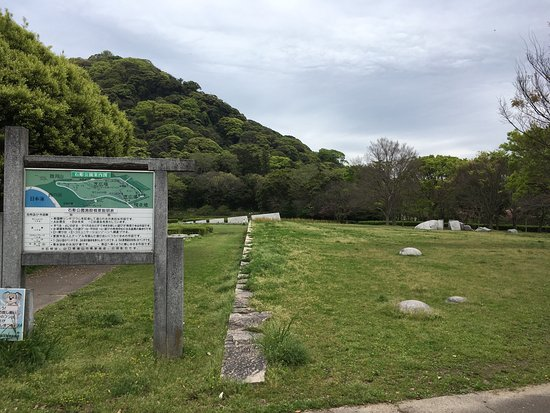 Sekicho Park