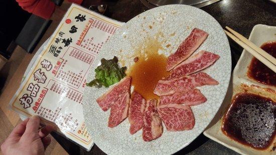 Warabi, Ιαπωνία: More Kalbi