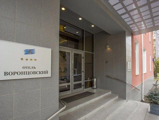Vorontsovsky Hotel